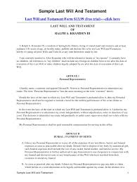 Template Wills by Sle Last Will And Testament 1 728 Jpg Cb 1282191550
