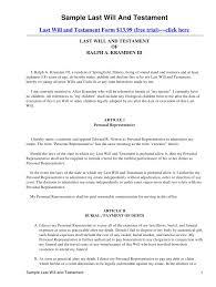 template wills sle last will and testament 1 728 jpg cb 1282191550