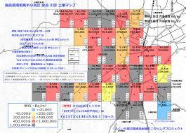 Fukushima Radiation Map Fukushima 2016 Nuclear News