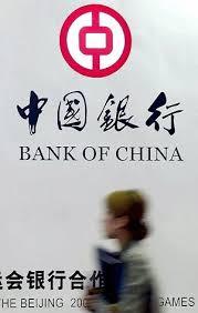 banche cinesi asia banche cinesi da ricapitalizzare la cina come la grecia