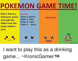 Pokemon Game Memes - pokemon game time rules name a exle pokemon which player 1