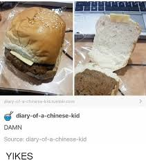 Chinese Kid Meme - diary of a chinese kidtumblrcom diary of a chinese kid damn source