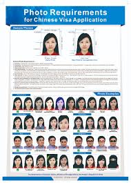 requirements for chinese visa photos starting today u2014 embassy of