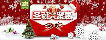 christmas card deals christmas poster background banner poly hui frame christmas card