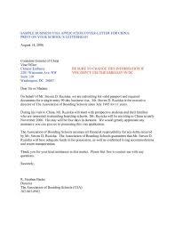grant proposal letter hitecauto us