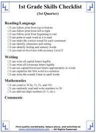 1st grade skills and worksheets