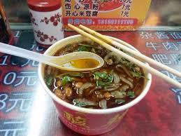 酸辣粉 suan la fen chongqing sour and spice noodles food
