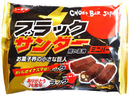 where can you buy japanese candy black thunder chocolate mini bars pack of 15 mini