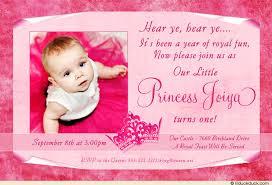 pink polka dot princess invitation birthday photo royal