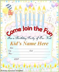 birthday invitation maker free invitation card maker free plus birthday invitation card free