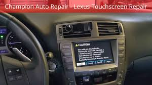 lexus of richmond service department lexus touchscreen repair youtube