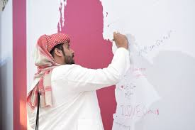 Picture Of Qatar Flag Qatar Foundation Qf Kicks Off National Day Celebrations At Darb