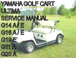 yamaha electric gas golf cart car g11 g14 g16 g19 g20 shop s down