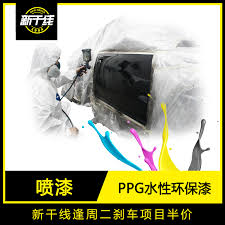 china car paint colors china car paint colors shopping guide at