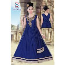 manufacturer of kids patiala suits u0026 kids party wear gowns by