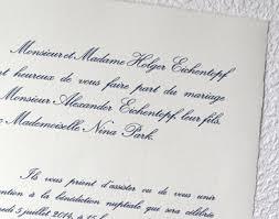faire part mariage traditionnel faire part mariage classique invited to