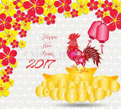 new year coin happy new year 2017 card is gold coins money lanterns