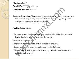 Summary For Fresher Resume The Ideal Layout For A Fresher Resume