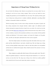 english coursework help a level how to outline a research paper
