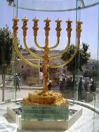 jerusalem menorah the menorah 7 branches or 9 s israel