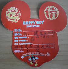 Chinese Birthday Invitation Card Chinese Birthday Invitations Ajordanscart Com