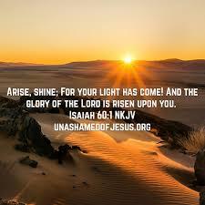 july 2016 unashamed of jesus