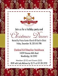2015 holiday party and christmas dinner praise center church of