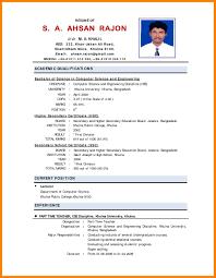Job Resume Samples For Freshers by 1st Job Resume Format