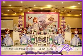 sofia the birthday ideas rock party ideas in lahore pakistan