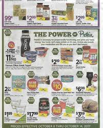 printable halloween express coupons tops markets 10 8 10 14 ad scan and coupon match ups smart