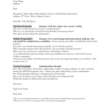 cover letter for oil and gas internship cover letter no recipient gallery cover letter ideas