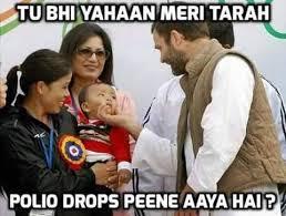Gandhi Memes - one of the best rahul gandhi memes on internet harshwardhan