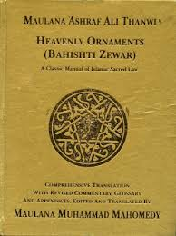 what is common between maulana ashraf ali thanwi and the