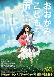 Beautiful Movies by 13 Beautiful Yet Under Appreciated Japanese Animated Films
