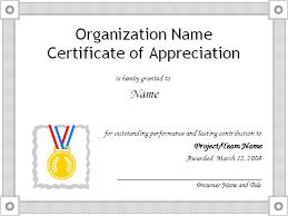 swimming certificate template