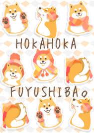 theme line winter winter japanese shiba inu theme line theme line store