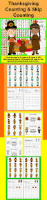 thanksgiving multiplication activities the 25 best skip counting activities ideas on pinterest skip