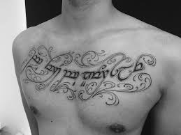 101 best script work tattoos images on pinterest steve chen