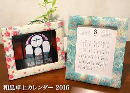Japanese Style Desk Kyoto Laku Rakuten Global Market Japanese Style Desk Calendars