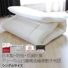 lightweight futon mattress roselawnlutheran