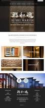 20 best u003e u003e restaurant website design u003c u003c images on pinterest