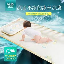 usd 72 53 kub can be better than baby mat ice silk baby mat