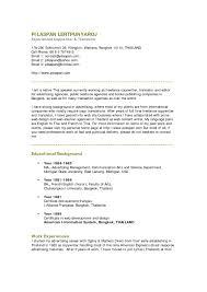 Resume Francais Academic Background Sample It Resume Cover Letter Sample