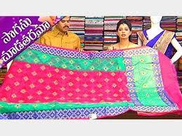 dhaka sarees lightweight kanaka varsha pattu handloom dhaka sarees sogasu