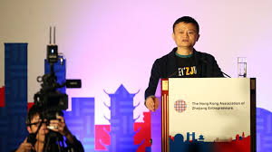 alibaba hong kong jack ma to consider listing alibaba on hong kong stock exchange