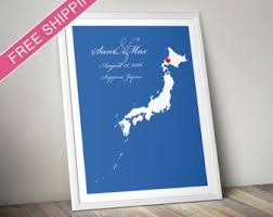 wedding gift japan japanese wedding etsy