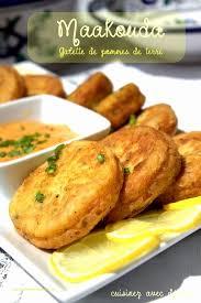 recette cuisine orientale recette cuisine marocaine ramadan beau cuisine orientale sur