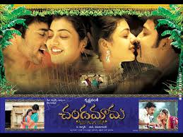 CHANDAMAMA – Telugu Movie  2007