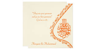 Muslim Invitation Wording Wedding Invitation Craft Supplies Futureclim Info