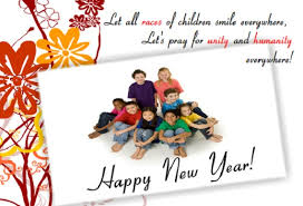 special free greeting cards of happy new year 2018 for friends